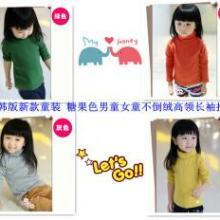有便宜的秋冬款韩版格子加厚加绒服装儿童外套童装批发 童装外套