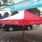 供应礼品帐篷/广告伞