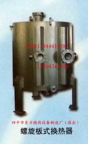 供应焦化厂用的螺旋板式换热器 换热器加工 换热器报价 换热器厂家