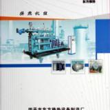 供应抚顺换热器 换热器厂家 换热器报价 换热器供应商