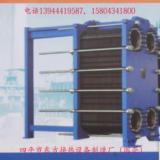 供应黑河换热器 黑河供热公司用的换热器 换热器供应商