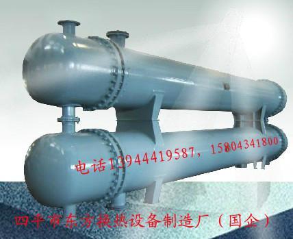 供应四平市管式换热器厂 四平管式换热器厂 管式换热器