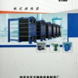 供应海城市换热器 海城市换热站安装 换热器加工 换热器报价