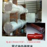 供应河北省换热机组 换热机组厂家 河北省管壳式换热器