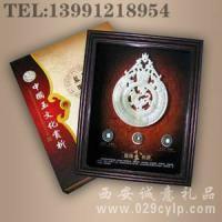 陜西西安特色禮品古錢幣紀念收藏帝