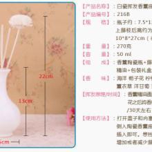 供应酒店客房干花瓶-干花瓶厂家直销-干花瓶价格批发