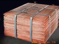 供应角美收购光亮铜线价格,角美回收电缆铜线公司,角美哪里回收电解铜