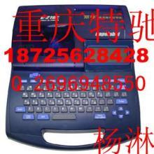 供应电子套管打码机耗材C-210T佳能套管