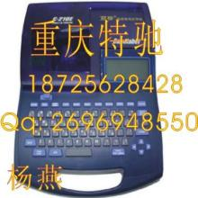 供应C-200T打标机 佳能线号机C-200T电工符号标识