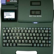 供应硕方TP80标示耗材线号机/电子打号机