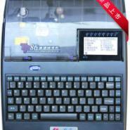 电子套管印字机TP86硕方图片