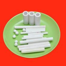 供应氧化铝陶瓷轴套