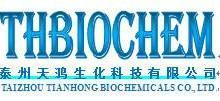 供应三氟乙酰赖氨酸10009-20-8