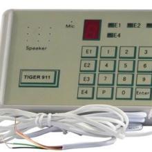 供应911语音拨号器