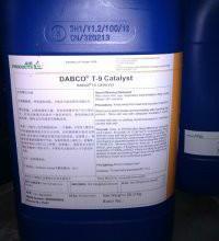 供应催化剂T-9