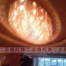 供应酒店工程大堂大厅水晶灯饰