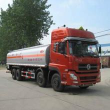 供应液化气罐式运输车