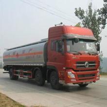 供应东风天龙牵引车,东风牌DFL4251A9型半挂牵引车