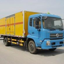 供应东风防爆厢式车-爆破器材运输车