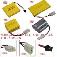 供应遥控玩具充电电池组