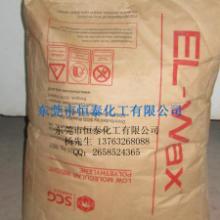 供应PVC塑料用润滑剂PE蜡 PVC塑料用润滑剂泰国进口PE蜡图片
