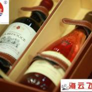 海云飞罗斯塔酒庄干红葡萄酒2006图片