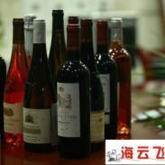 海云飞斯美兰酒庄干红葡萄酒2008图片