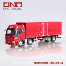 供应车模型,货柜车模型,运输车模型,载货车模型,仿真车模型
