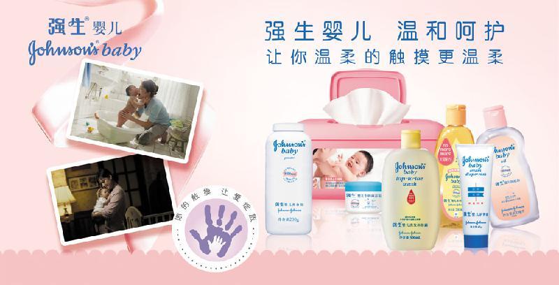儿童护肤品报价,图片,行情