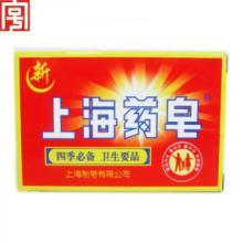 供应江西香皂皂洗衣皂批发