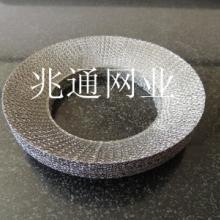 供应金属针织丝网垫不锈钢丝网垫圈丝网减震排气垫圈批发