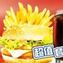 郑州汉堡店加盟.蛋挞加盟