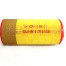 供应欣达空压机油虑w11102,空压机油分3立方内置油分图片