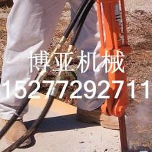 供应博亚液压镐,替代中小型空压机破碎岩石、混凝土批发