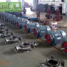 供应空调循环水泵,空调循环水泵,中央空调冷热水循环批发