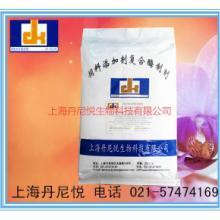 供应饲料添加剂猪用复合酶制剂批发饲料厂使用添加预混料批发
