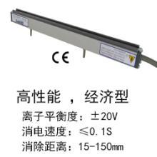 供应,票据印刷机静电消除器,江苏静电消除器,太仓静电消除器价格