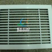 西安空调制冷制件大市场图片