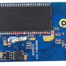 供应无线移动存储嵌入式WIFI模块_移动存储嵌入式WIFI模块定制批发