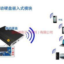 供应深圳定制150M无线移动硬盘WIFI模块_WIFI模块厂家报价批发