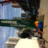 北辰商业街标识标牌制作经济价廉造型美观