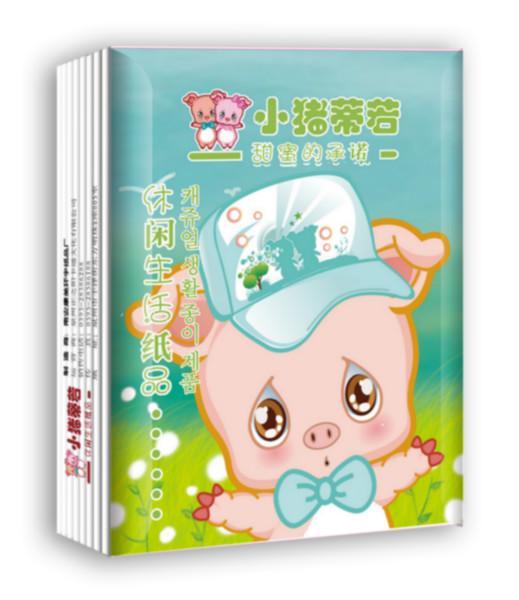 手帕纸/手帕纸供应商/手帕纸厂家/手帕纸销售价格