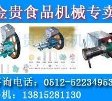 膨化机TGB玉米膨化机价格UGFD面粉膨化机