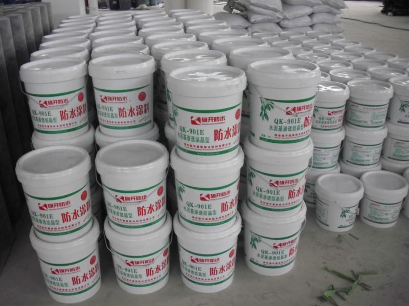 上海 水泥/在线联系立即询价联系方式...
