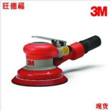 供应正品3M20319吸尘打磨机气动,5寸吸尘背绒打磨机,砂纸磨灰机批发