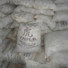 供应印尼浮石