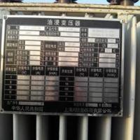 上海输电配电设备回收