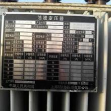 供应上海输电配电设备回收,许继电器回收公司