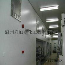 供应温州冷冻设备│制冷设备│小型冷库│大型冷冻设备