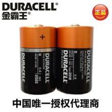 DURACELL金霸王1号电池 MN1300 1.5V LR20 一号碱性干电池